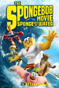 სპანჯბობი (ქართულად) / The SpongeBob Movie: Sponge Out of Water / spanjbobi (qartulad)