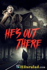 is iq aris (qartulad) 2018 / He's Out There / ის იქ არის (ქართულად) 2018