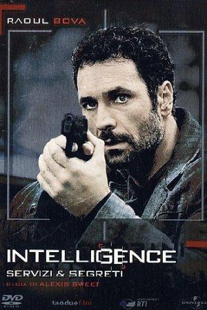 აგენტურა (ქართულად) / Intelligence Servizi segreti (qartulad)