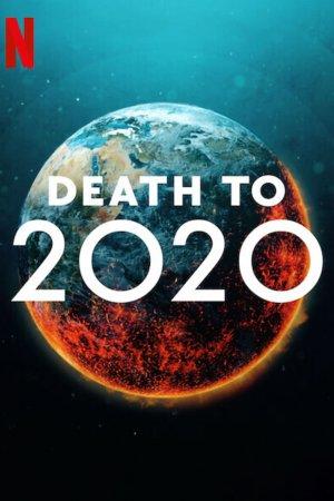 სიკვდილი 2020 წელს  / Death to 2020 / sikvdili 2020 wels