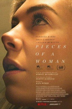 ქალის ნამსხვრევები / Pieces of a Woman / qalis namsxvrevebi