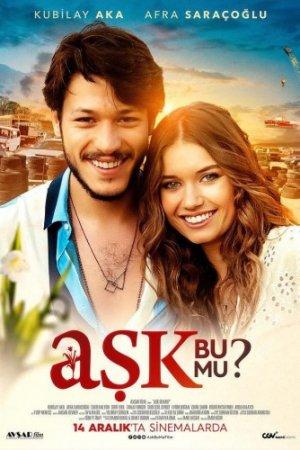 ნუთუ ეს არის სიყვარული / Ask Bu Mu? / nutu es aris siyvaruli