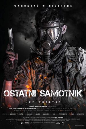 დარჩი მარტო / Ostatni Samotnik / Последний странник / darchi marto