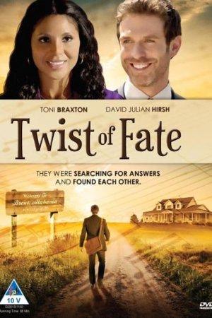 განგების ძალა / gangebis dzala  / Twist of Faith