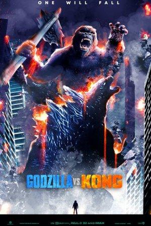გოძილა კონგის წინააღმდეგ / Godzilla vs. Kong