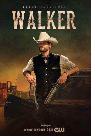 უოკერი / Walker / uokeri