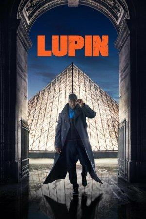 ლუპენი / Lupin / lupeni