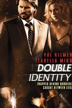 ორმაგი სახე / Double Identity