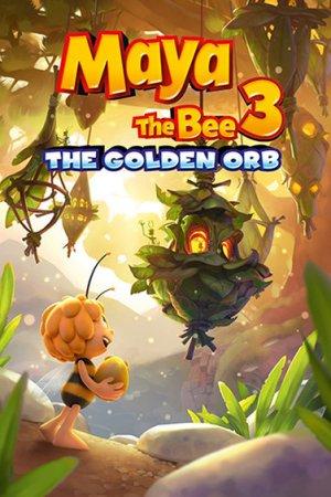 ფუტკარი მაია 3 / Maya the Bee 3: The Golden Orb