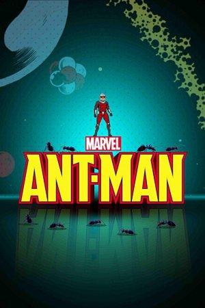 ენთმენი (ქართულად) 2017 / Ant-Man / entmeni (qartulad) 2017