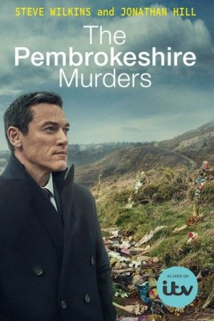 პემბროუქშირის მკვლელობები / The Pembrokeshire Murders