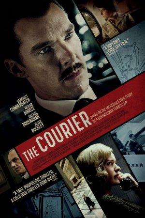 კურიერი / The Courier / Ironbark