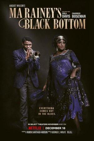 მა რეინი: ბლუზის დედა / Ma Rainey's Black Bottom