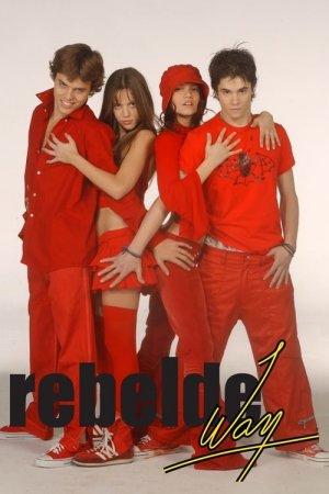 მეამბოხე სულები / Rebelde Way