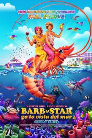 ბარბი და სტარი ვისტა დელ მარში მიდიან (ქართულად) /Barb and Star Go to Vista Del Mar/ Barbi Da Stari Vista Del Marshi Midian (qartulad)