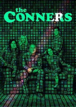 ქონერები / The Conners
