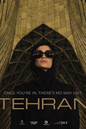 თეირანი / Tehran