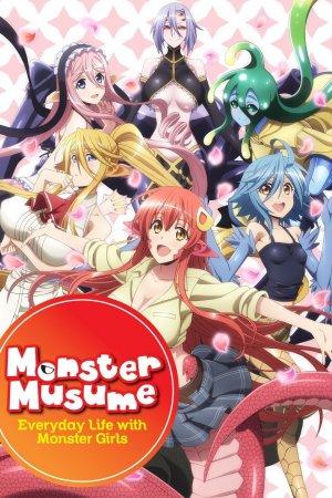 მონსტრი გოგონების ყოველდღიური ცხოვრება / Monster Musume: Everyday Life with Monster Girls