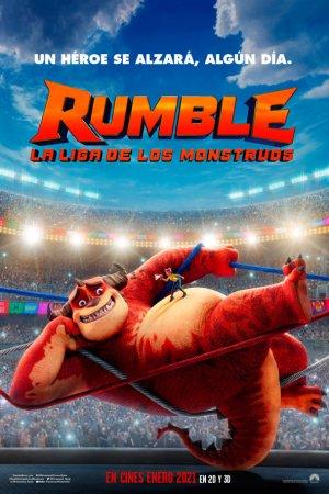 გრგვინვა / Rumble / რამბლი