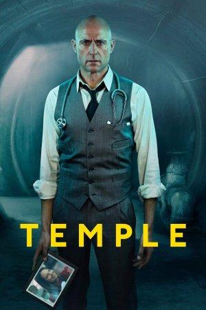 ტაძარი / Temple