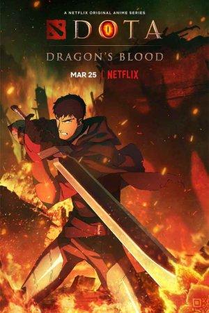 დოტა: დრაკონის სისხლი / Dota: Dragon's Blood