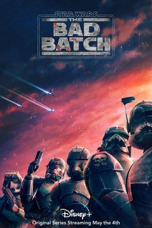 ვარსკვლავური ომები: ცუდი პარტია / STAR WARS: THE BAD BATCH