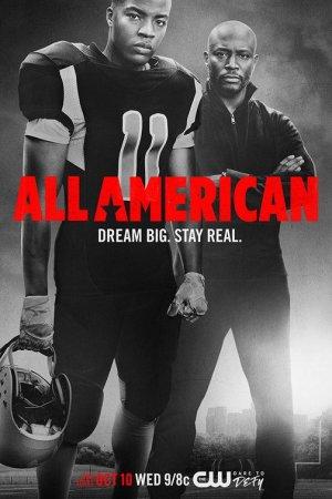 ამერიკელი / All American