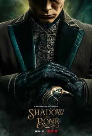 ჩრდილი და ძვალი / Shadow and Bone