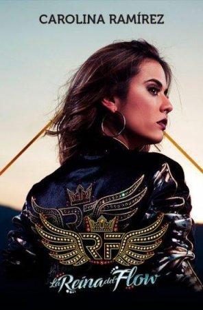 დედოფლის შურისძიება / La reina del flow
