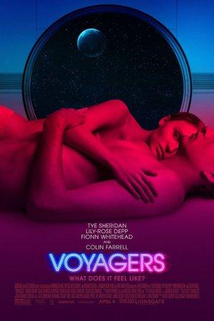 მოგზაურები /  Voyagers