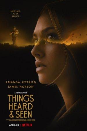 ის, რაც მოისმინა და ნახა / Things Heard & Seen