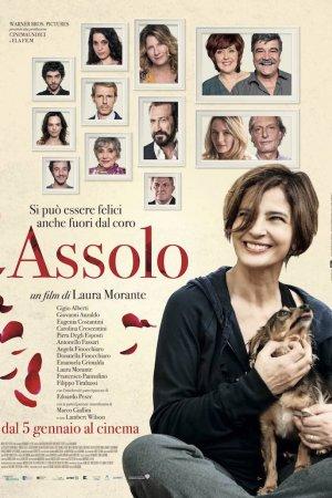 მარტოობის ბედნიერება / Assolo