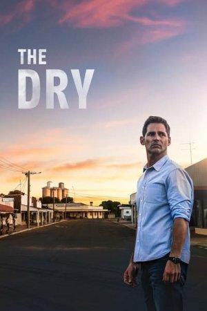 გვალვა / The Dry