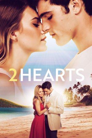 2 გული / 2 Hearts