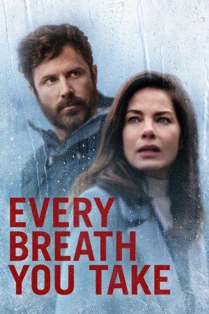 ყველა ამოსუნთქვა / Every Breath You Take