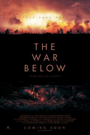 ომი მიწისქვეშ / The War Below
