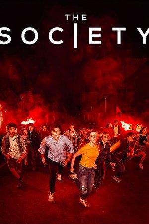 საზოგადოება / The Society