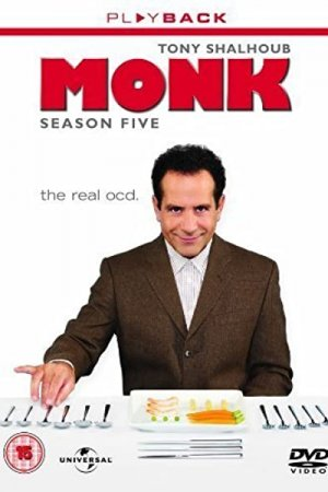 მონქი / Monk
