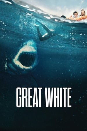 დიდი თეთრი ზვიგენი / Great White
