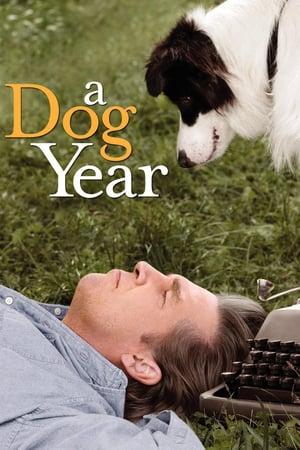ძაღლის წელი A Dog Year