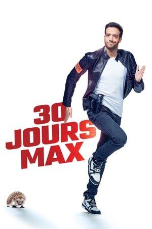 მაქსიმუმ 30 დღე / 30 Jours Max
