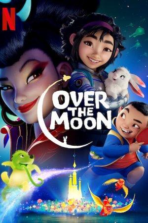 მთვარეზე / Over the Moon