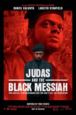 იუდა და შავი მესია / Judas and the Black Messiah