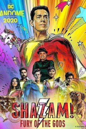 შაზამი! 2: ღმერთების რისხვა / Shazam! Fury of the Gods