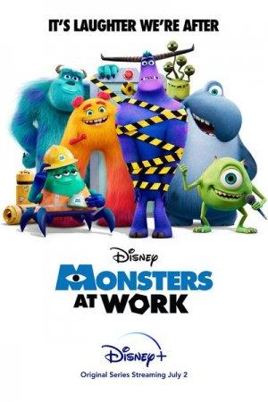 მონსტრები სამსახურში / Monsters At Work