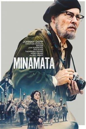 მინამატა / Minamata