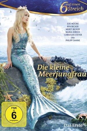 ქალთევზა (2013) / Die kleine Meerjungfrau / The Little Mermaid