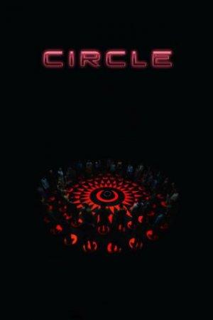 წრე / Circle (2015)