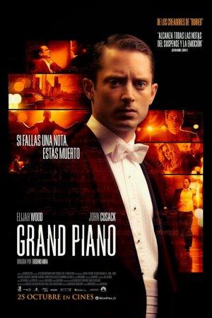 საზეიმო ფინალი / Grand Piano