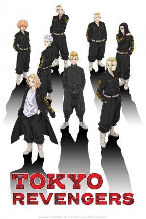 ტოკიოს შურისმაძიებლები (ანიმე) / Tokyo Revengers